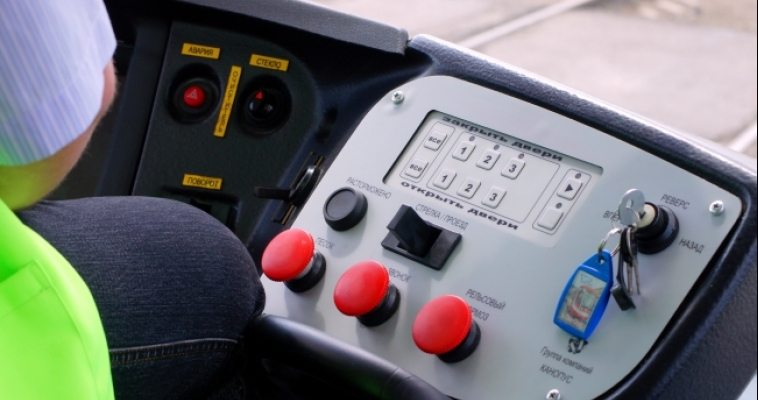 Госавтоинспекция ищет свидетелей ДТП с участием трамвая
