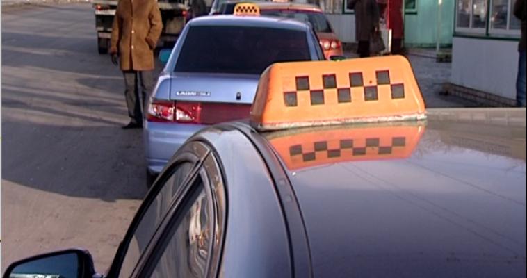 Количество легальных такси в регионе увеличилось