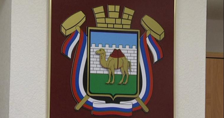 Челябинская область – лучшая в сфере государственного управления