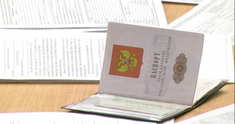 Юным магнитогорцам вручат первый паспорт в торжественной обстановке