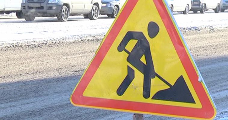 Вниманию автомобилистов!  По улице Тургенева прекращено движение