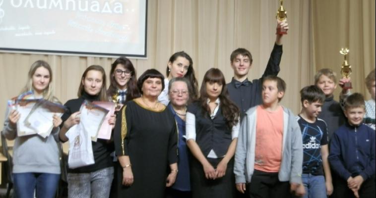 Юные магнитогорцы стали лауреатами музыкального конкурса