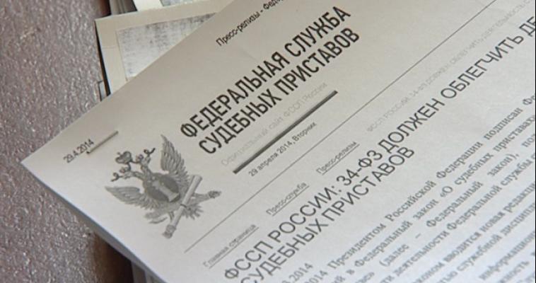 Жительница Магнитогорска задолжала за «коммуналку» 250 тысяч рублей