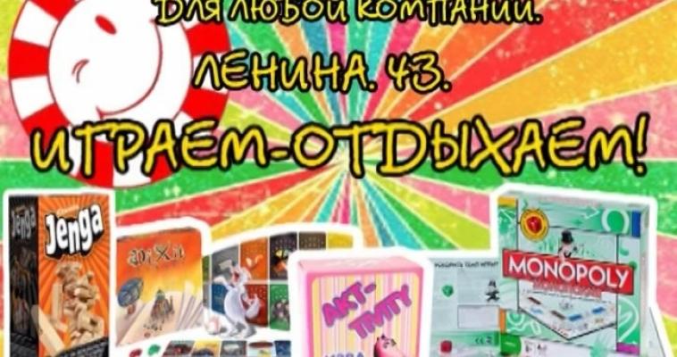 Получи  настольную игру «ДЖЕНГА Башня Каланча» от магазина «Играем.Отдыхаем!» абсолютно бесплатно!