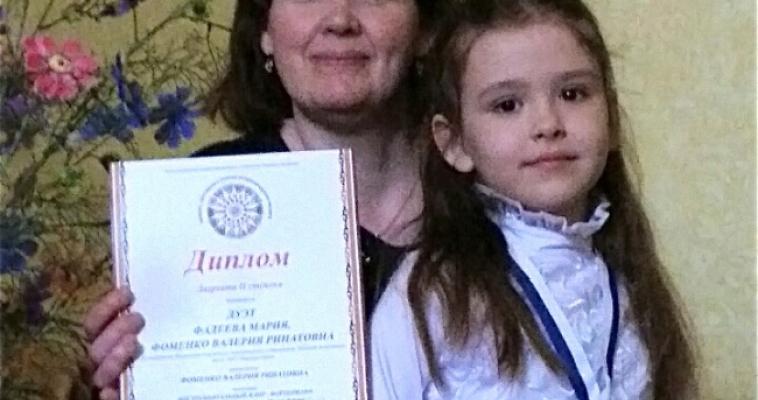 Юная пианистка из Магнитогорска заняла второе место на международном конкурсе