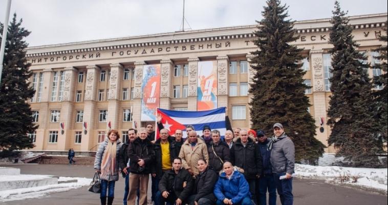 Международный интерес в МГТУ им. Г.И. Носова