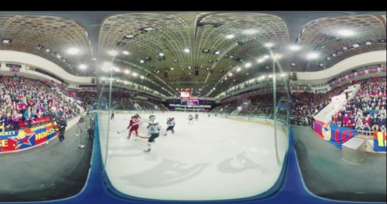 КХЛ презентовала хоккейный видеоролик в формате 360