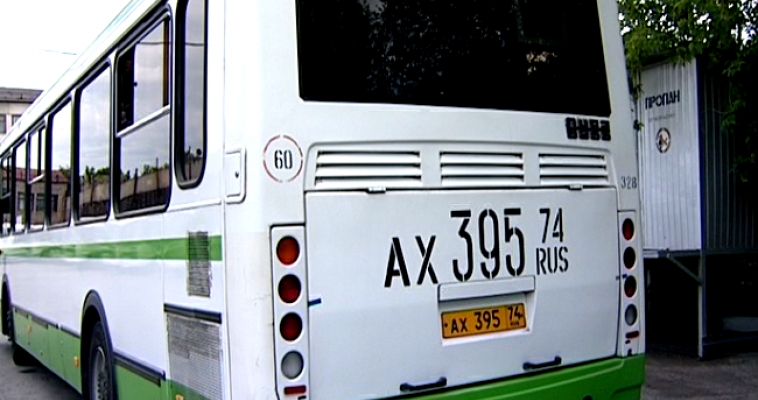Уехать в сад можно будет с 8 утра. МП «Маггортранс – Автотранспортные перевозки»  определил график перевозок