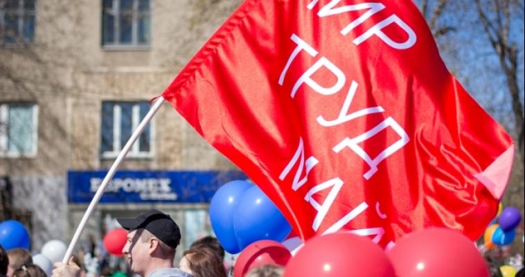 Антитеррористическая комиссия призывает горожан соблюдать бдительность в праздничные дни мая