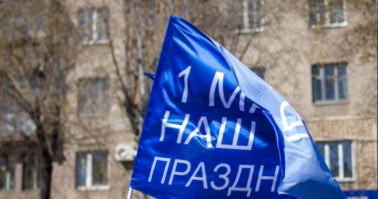 80% россиян не хотят участвовать в первомайских демонстрациях