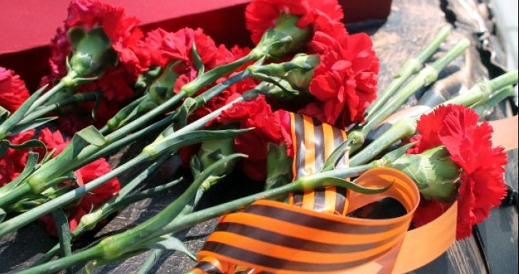 Магнитогорцев приглашают на концерт «Этот День Победы!»