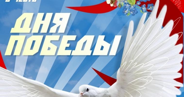 Горожан приглашают на концерт и выставку в честь Дня Победы