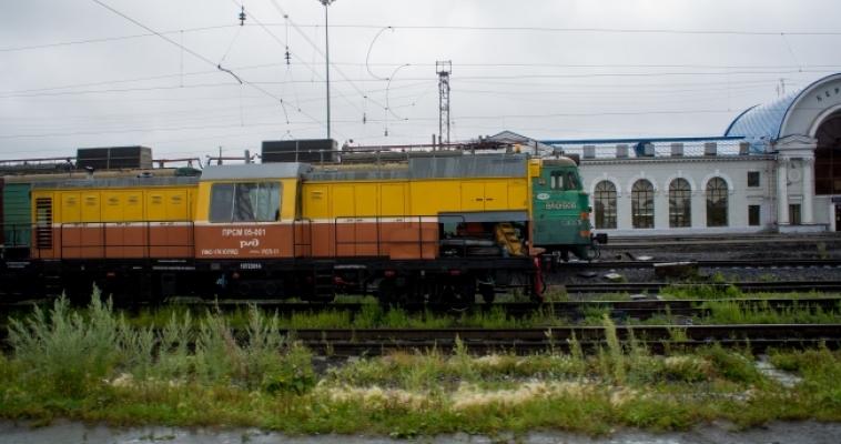 Ветеранам железной дороги окажут материальную помощь