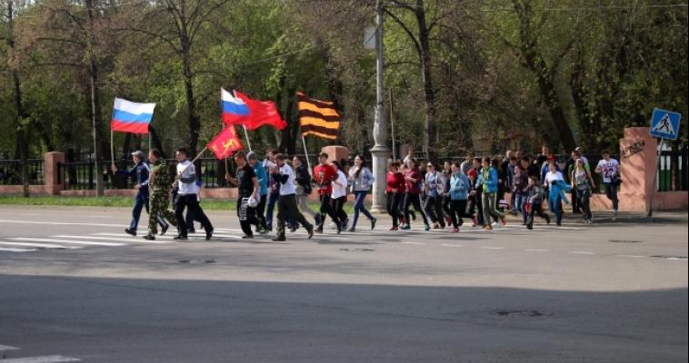 «Что выбирают русские?…»  В Магнитогорске состоялась пробежка в честь Дня Победы