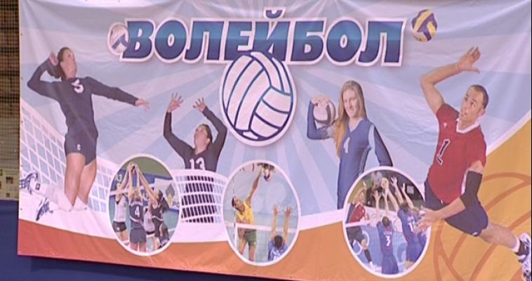Магнитогорцев приглашают поддержать волейболистов