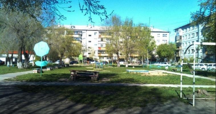 «Чистый город»: расскажите о своем дворе или клумбе