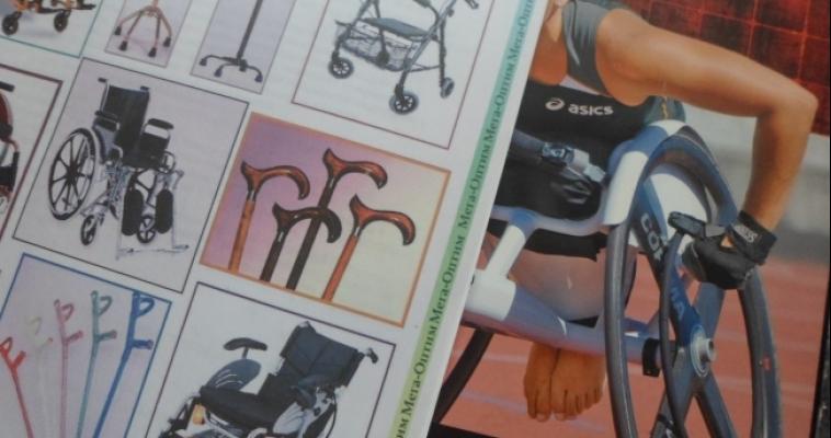 Процент инвалидности в Челябинской области – ниже среднего