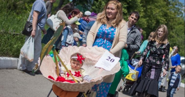 Возможно, вы даже увидите лося! Магнитогорцы отметят День семьи большим праздником в Экопарке