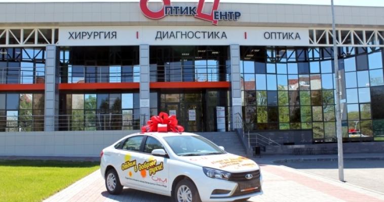 «Оптик-Центр» дарит автомобиль!