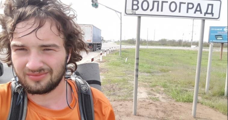 Кирилл Фронюк объявил об очередном авантюрном проекте