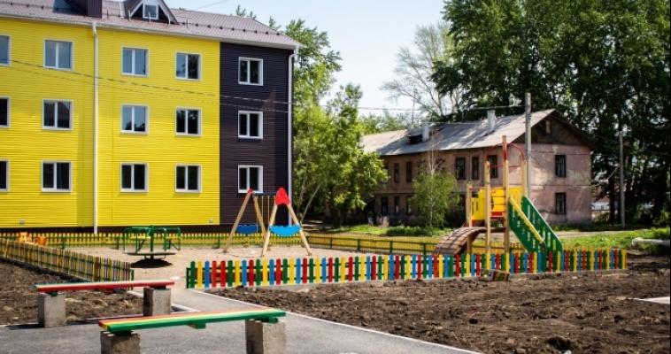 В Магнитогорске 21 тысяча квадратных метров признана ветхо-аварийной