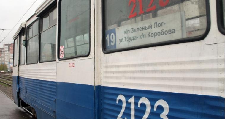 Магнитогорские трамваи смогут ездить плавно