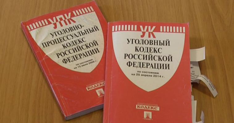 В Магнитогорске перед судом предстанут бывшие охранники ЧОПа, причинившие прохожему телесные повреждения