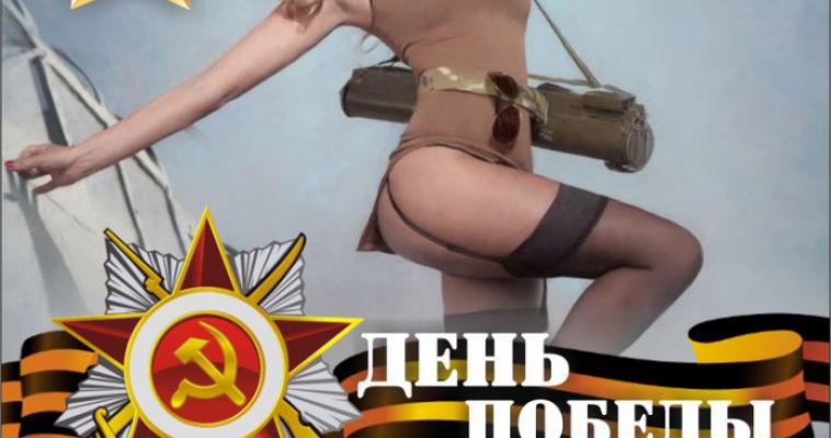 Магнитогорское кафе превратило День Победы в эротическое шоу