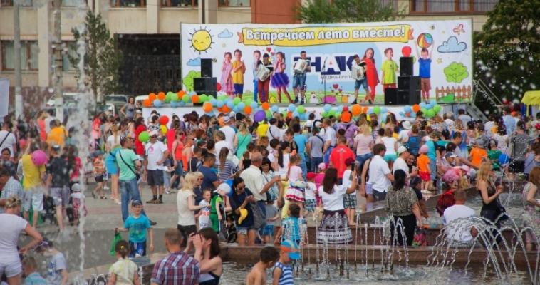 Проведи главный детский праздник лета с нами!