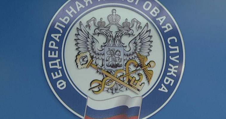 Скоро жители Челябинской области получат единые налоговые уведомления