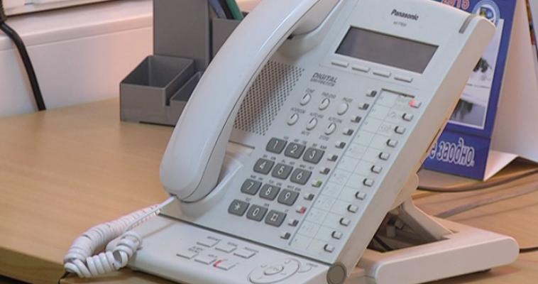 Специалисты Кадастровой палаты рассказали об электронных услугах по телефону «горячей линии»