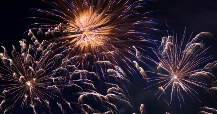 «ВИАГра» в День города, «Танцы у фонтана» и Сабантуй –  город ожидает череда праздников!
