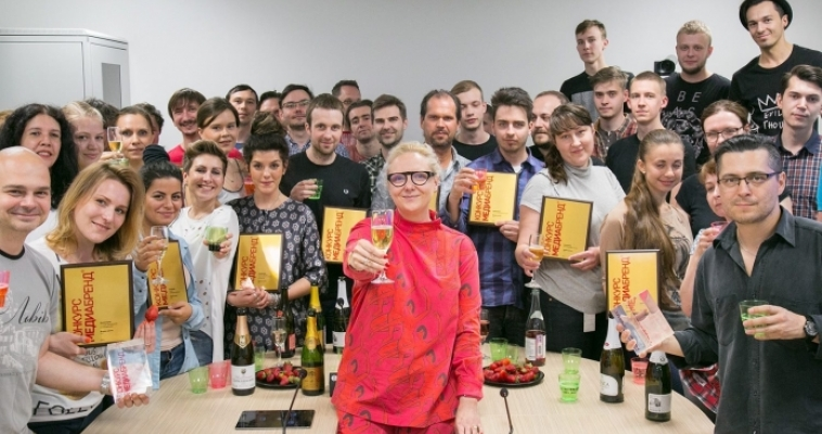 ТНТ выиграл 11 наград конкурса «МедиаБренд»!