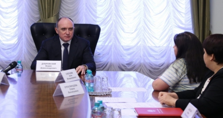 Жительница Магнитогорска обратилась за помощью к губернатору