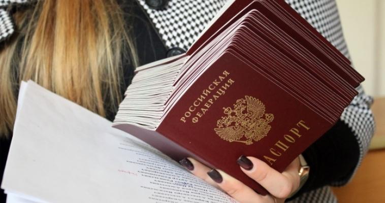 «Мы граждане России». Юные магнитогогорцы получили первые паспорта