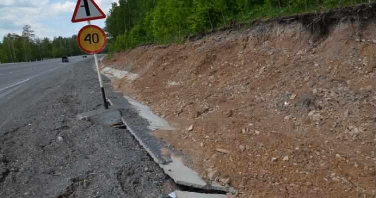 Даже полгода не прошло. Общественники выявили худший участок дороги