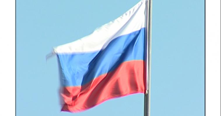 Сегодня россияне отмечают главный государственный праздник – День России
