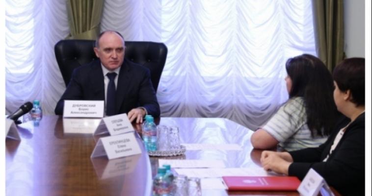 Девочка-диабетик из Магнитогорска получила путёвку в санаторий после вмешательства губернатора
