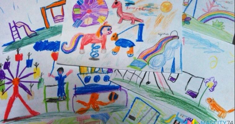 Нарисуй площадку своей мечты! Конкурс для юных художников