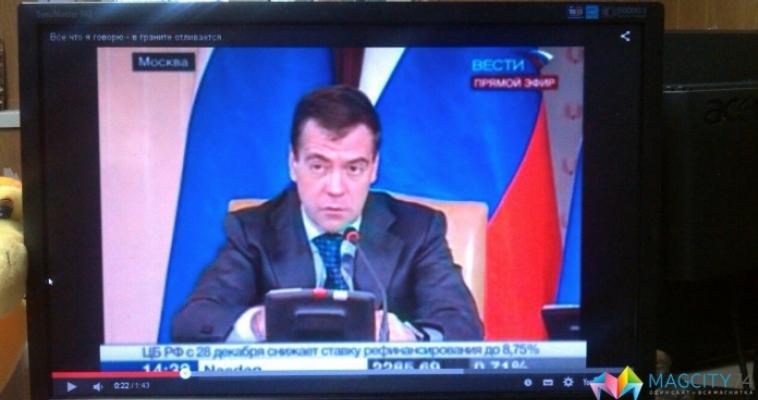 Увидеть премьера лично.  21 июня в Магнитогорск с визитом приедет Дмитрий Медведев