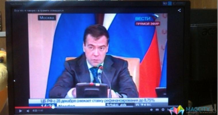 Медведев отложил свой визит в Магнитогорск?