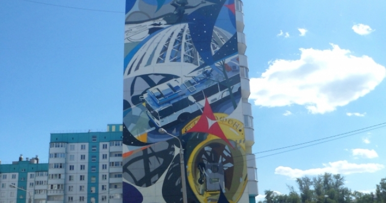 Горожане могут помочь художникам украсить фасад здания и снять об этом фильм