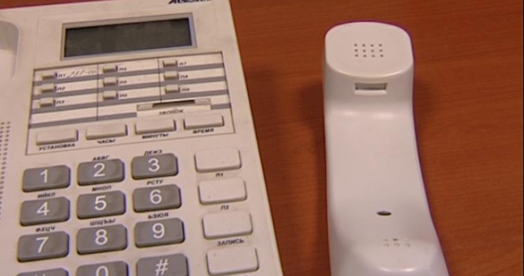 Южноуральцам по телефону расскажут об электронных услугах