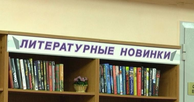 Магнитогорские библиотеки стали предметом пристального изучения