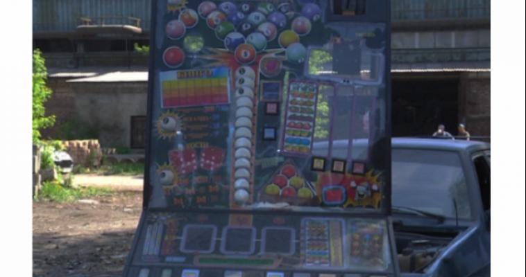 Магнитогорец организовал незаконное проведение азартных игр