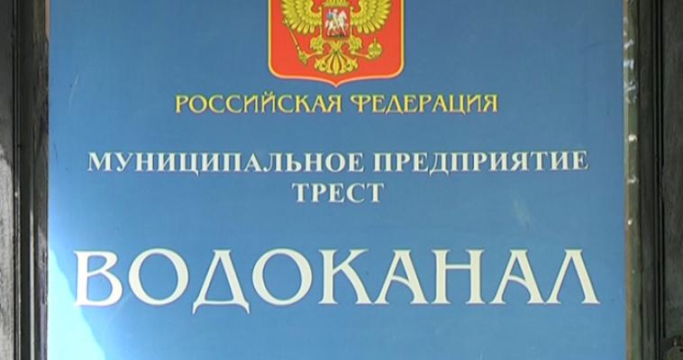 Осторожно, мошенники! В Магнитогорске вновь активизировались аферисты, действующие под видом сотрудников коммунальных служб