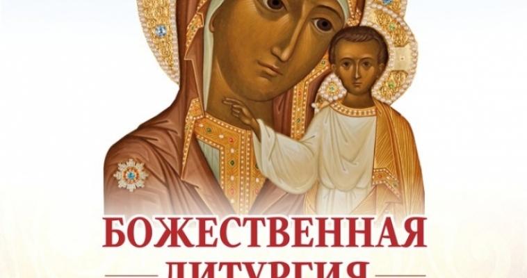 В День памяти Табынской иконы Божией Матери магнитогорцы отправятся на озеро Пустое
