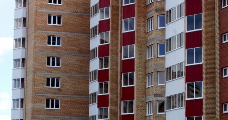 Россияне опасаются вступать в ипотеку в 2016 году
