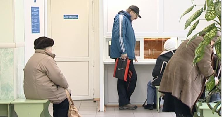 В соцзащитах принимают документы на компенсацию платы за капремонт