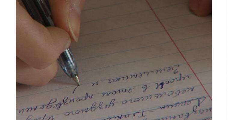 «Рассказ на пальцах». Объявлен новый литературный конкурс